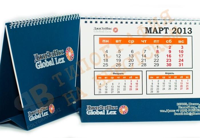 Нтрафареты для настольных календарей