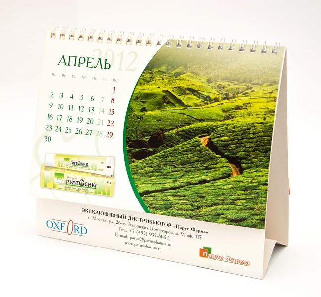 перекидной календарь на заказ с фотографиями